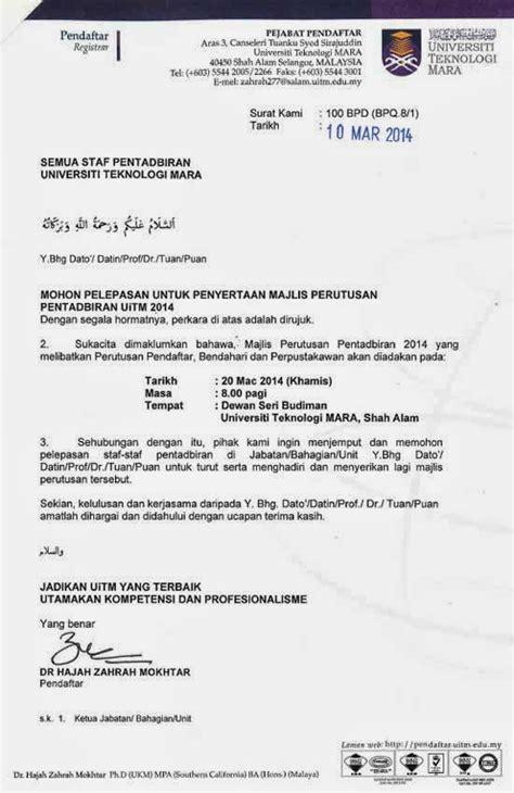 jemputan majlis perutusan pentadbiran uitm 2014 persatuan pentadbir uitm