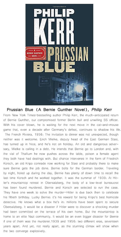 prussian blue bernie gunther 1784296481 top ten books for april 2017