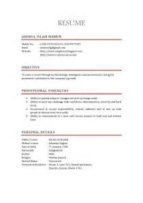 A Sle Of Resume by Current Resume Styles Getessay Biz