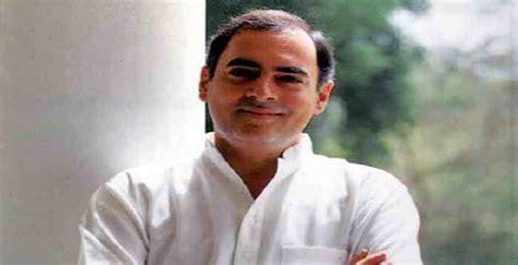 biography of rajiv gandhi in short rajiv gandhi biography life history facts achievements