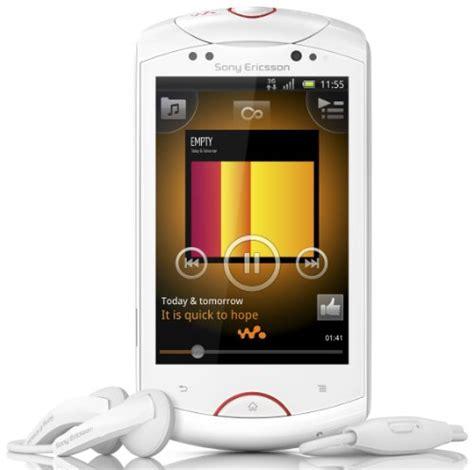 Mobile Giveaway Amazon - black friday 2012 best buy sony ericsson live with walkman
