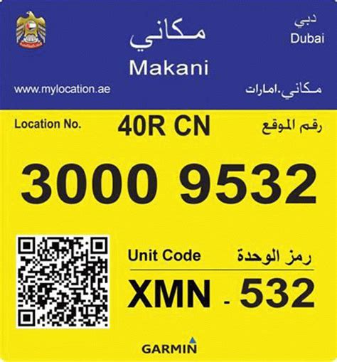 Dubai Number Search Dubai Residents Get Makani Number How To Use It Emirates 24 7
