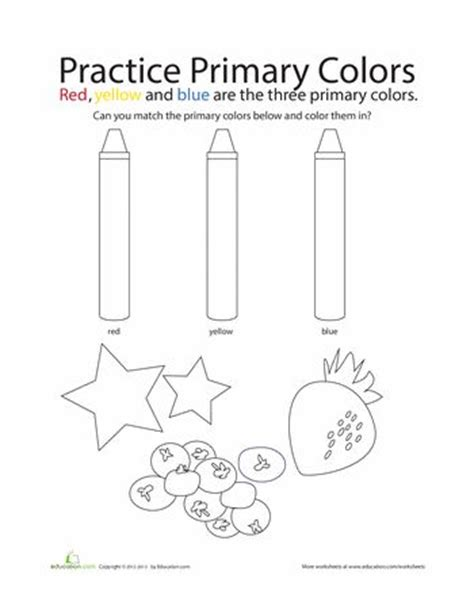 free printable maria montessori simple quiz pdf http practice the primary colors colors primary colors and