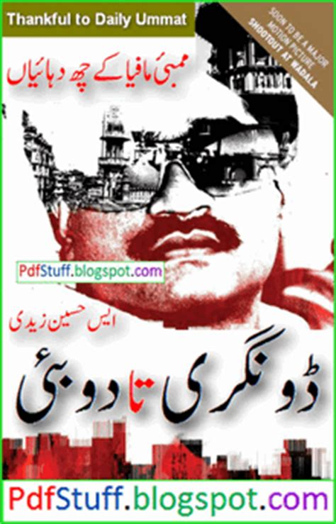 jane austen biography in urdu famous english novels free pdf newswet3r over blog com