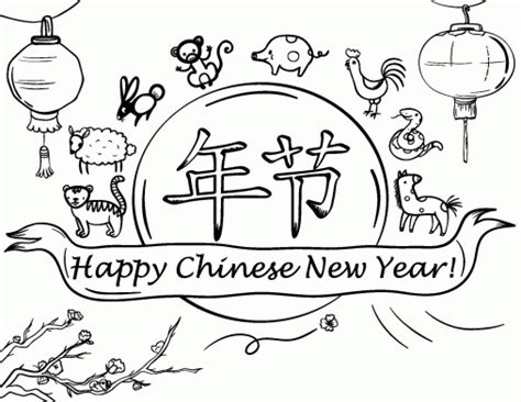 coloring pages of chinese new year new years coloring pages coloringsuite com
