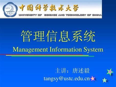Management Information System Ppt For Mba by E8lis01管理数字化企业ppt Word文档在线阅读与下载 无忧文档