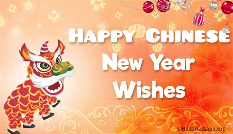new year wishes in hanyu exquisite happy new year wishes 2017 for family