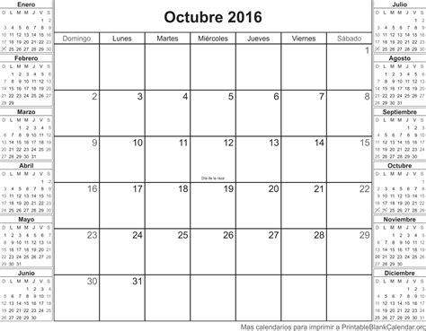 Calendario De Octubre Octobre 2017 Calendario Para Imprimir Calendarios Para