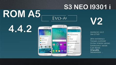android version 4 4 2 rom a5 version 2 stock android 4 4 2 para samsung s3 neo i9301i