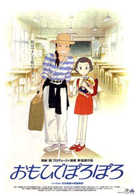 Ghibli Film Only Yesterday | only yesterday 1991 film wikipedia
