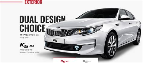 kia motors korea image gallery k5