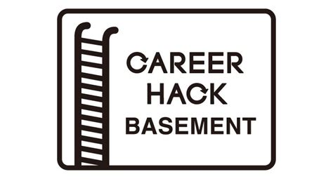 top 51 career hacks how to enter the career fastlane where others struggle aimlessly books career hacker of the year 2014 発表 イベントも開催します career hack