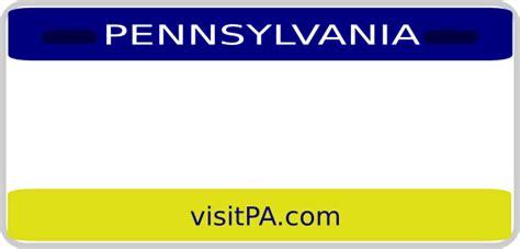 p plate template blank pa license plate template sipuwe28 痞客邦 pixnet