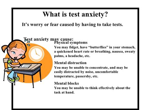 anxiety test test anxiety 2