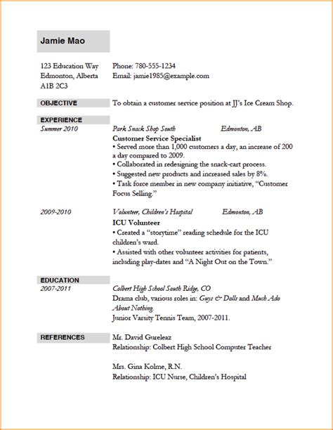 resume application template 12 exle of cv for application basic