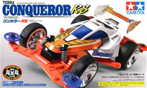 Roller Karet 16mm Tamiya conqueror rs vs chassis mini 4wd hobbysearch mini