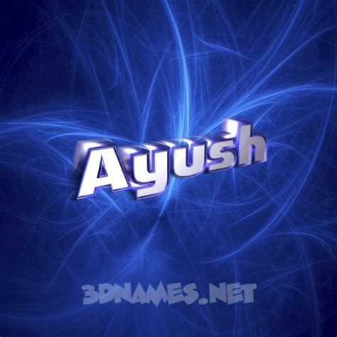 Optical Illusions Wallpaper preview of plasma for name ayush
