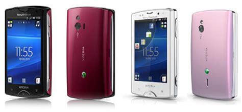 Kumpulan Tablet Sony gambar hp sony ericsson xperia mini pro terbaru kumpulan