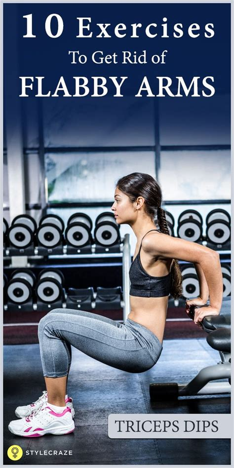 Get Rid Of Flabby Abs With Detox by 25 Best Ideas About Home Exercises On Weight