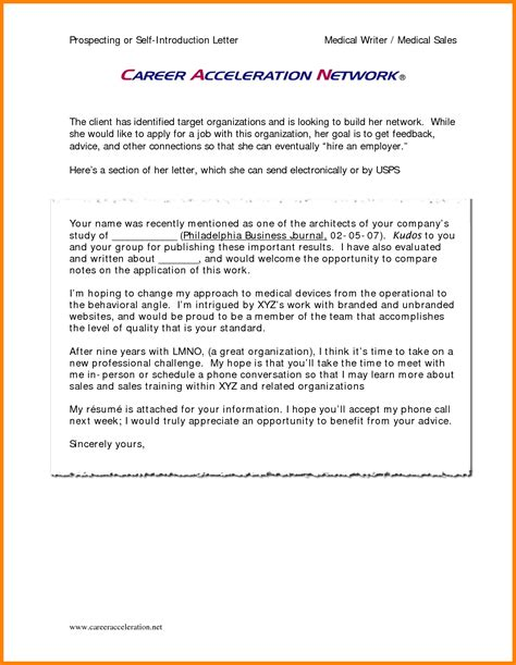 Introduction Letter For A Cv 7 Sle Self Introduction Email To Client Introduction Letter