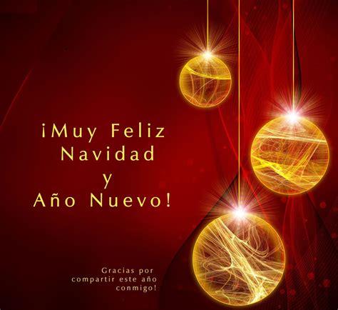 imagenes feliz navidad para todos frases de feliz navidad y prospero a 241 o nuevo imagenes de