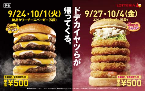 fast in japanese 9 unbelievable photos of asian fast food ads wooder ice