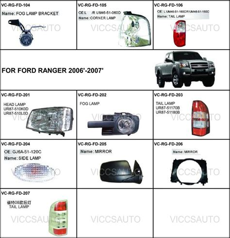 Car Lights Names by Oem Ab39 13405 Aa Ab39 13404 Aa For Ford Ranger 2012 Auto Car Rear L Rear Light Buy Oem