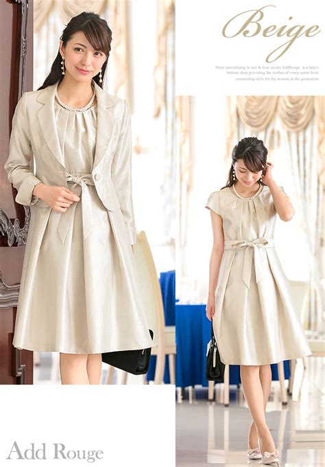 ashblond shantung fabric ladies formal suits