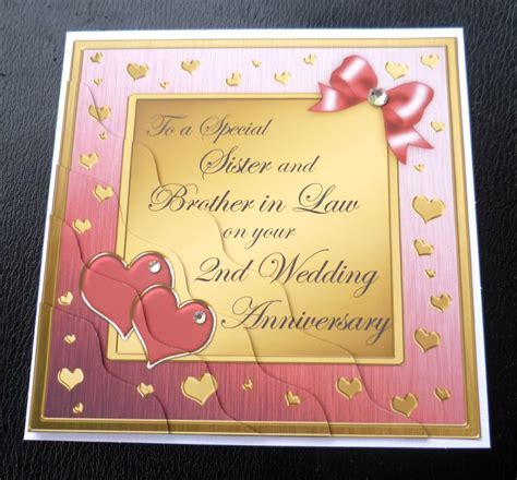 Sister & Brother In Law 2nd Wedding Anniversary Card   4