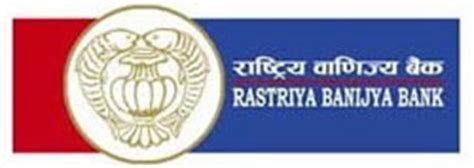 www rastriya banijya bank information news commercial banks of nepal