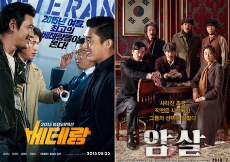 film korea veteran south korean movie veteran 6th most successful of all