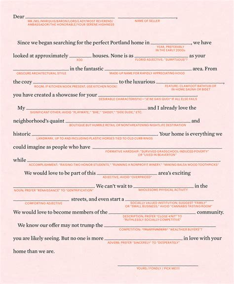 up letter mad libs the ultimate house s letter mad libs style