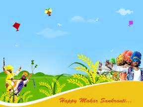 Happy makar sankranti sms in hindi auto design tech