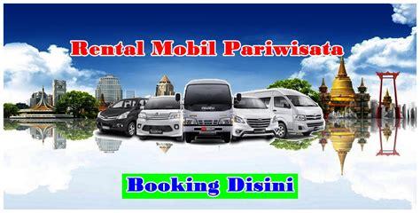 Accu Mobil Di Malang rental mobil di batu malang driver profesional ramah