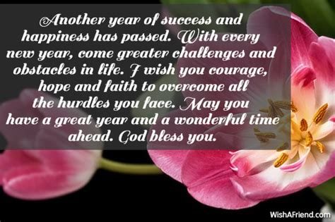 new year chain message new year messages