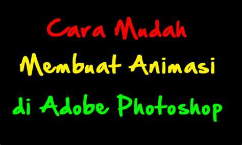 Membuat Animasi Effect Dengan Adobe Photoshop cara membuat efek animasi dengan photoshop belajar