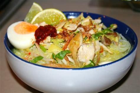 resep soto ayam kuning kediri resep masakan dapur arie