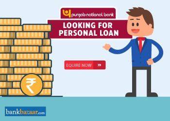 national housing loan punjab national bank housing loan 28 images punjab national bank home loan form