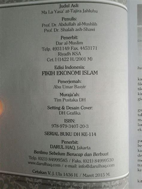 Buku Induk Ekonomi Islam buku fikih ekonomi islam