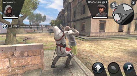 assassin s creed apk скачать игру assassin s creed идентификация для андроид apkmen
