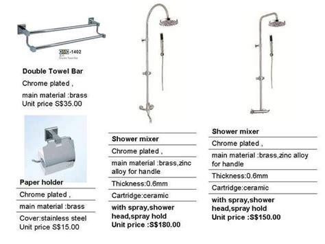 bathroom accessories singapore bathroom accessories for sale in singapore adpost