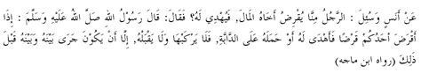 Bahasa Arab Untuk Perbankan Syariah Seri Kedua organisasi