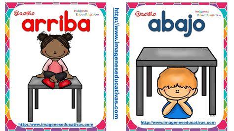 imagenes educativas ingles opuetos tarjetas 1 imagenes educativas