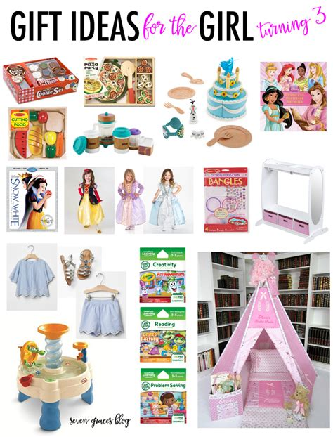 themes in the girl with all the gifts gift ideas for the girl turning three seven graces