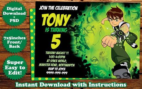 Ben 10 Birthday Invitation Cards Templates by Instant Ben10 Birthday Invitation Template