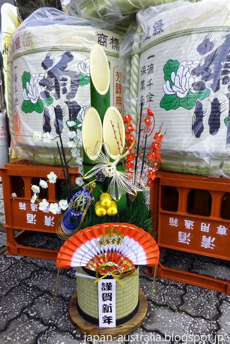 japan australia new year s traditions and customs in japan