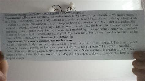 Custom Analysis Essay Ghostwriting Site Us by Proper Way To Write A Prescription Custom Rhetorical