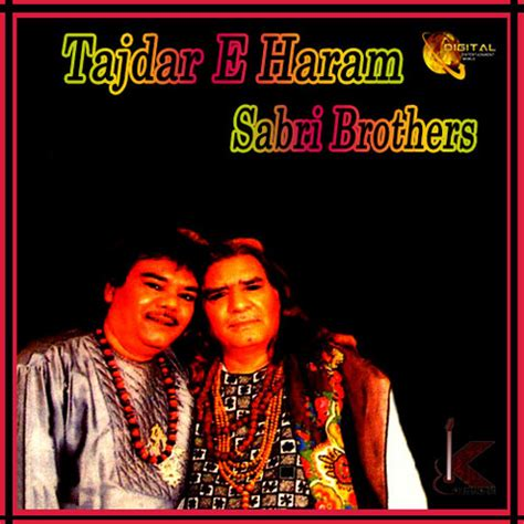 download mp3 qawali tajdar e haram ya sahebal jamal wa mp3 song download tajdar e haram urdu