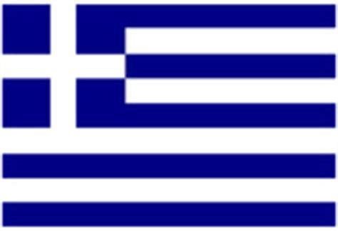 greek flags prints by allposters co uk