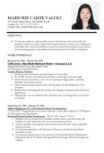 Sample Resume Format Dubai by Accountant Cv Example